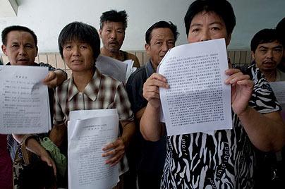 beijing--petitioner_777761c