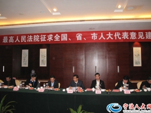 Deputy court president in Ningbo, December, 2011