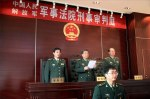 Criminal Division, PLA Military Court