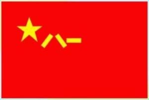 pla.flag