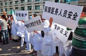 Heilongjiang medical workers protest