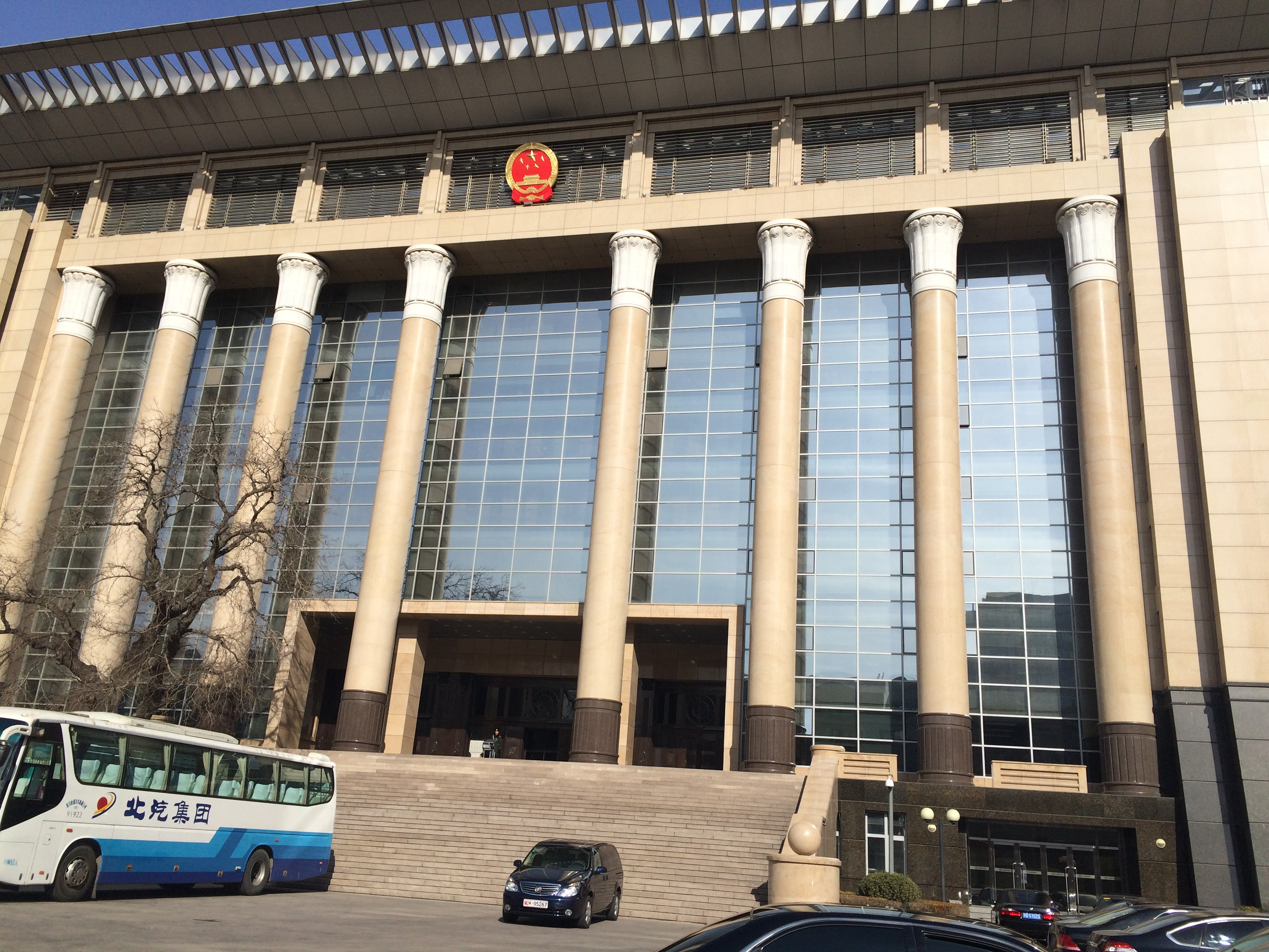 Image result for Chinese Supreme People's Court