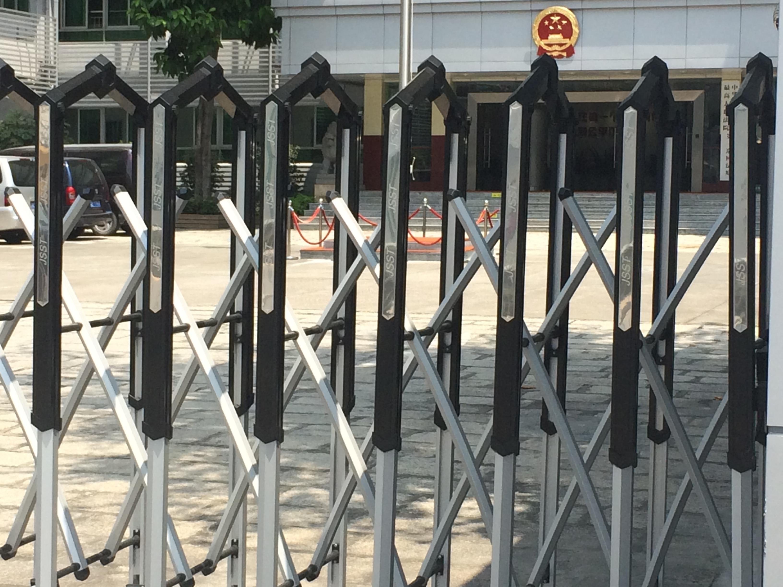 Judiciary Website Bhutan Img