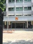 #1Circuit Court Building
