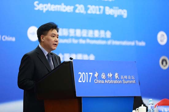 liu guixiang at arbitration summit